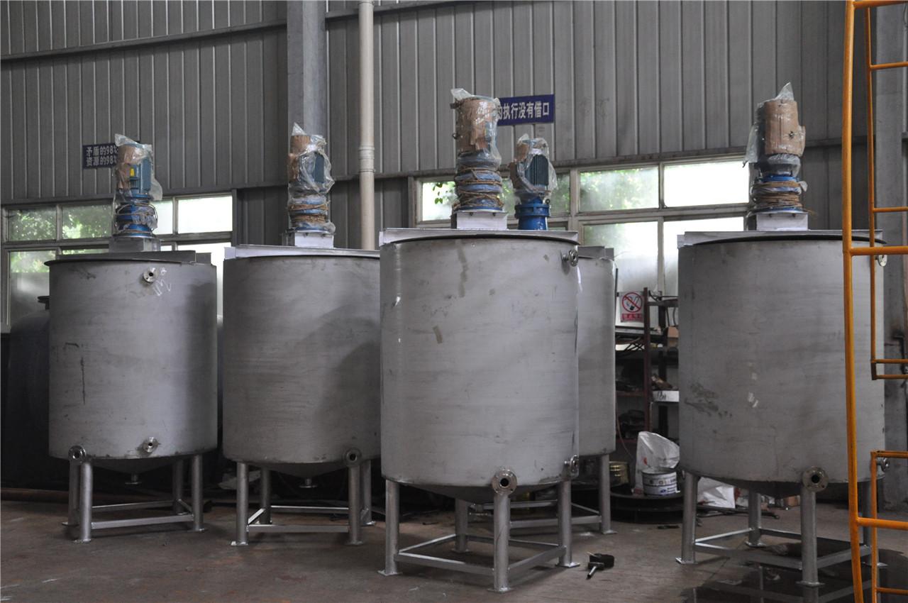反应釜厂家,不锈钢反应釜