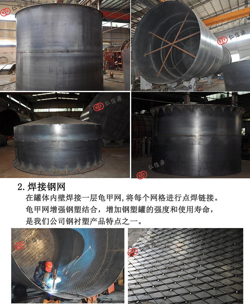 生产工艺,成熟工序,优质材料,标准化生产