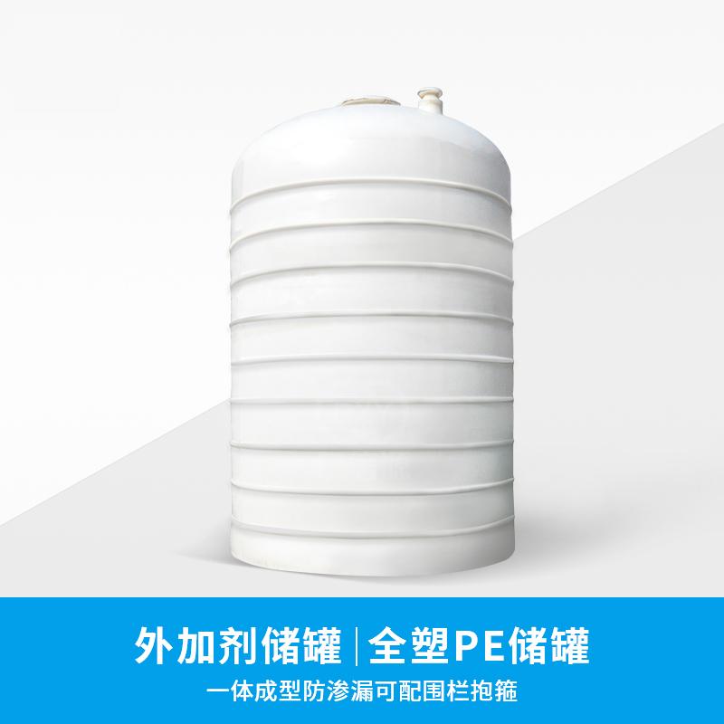 外加劑儲罐