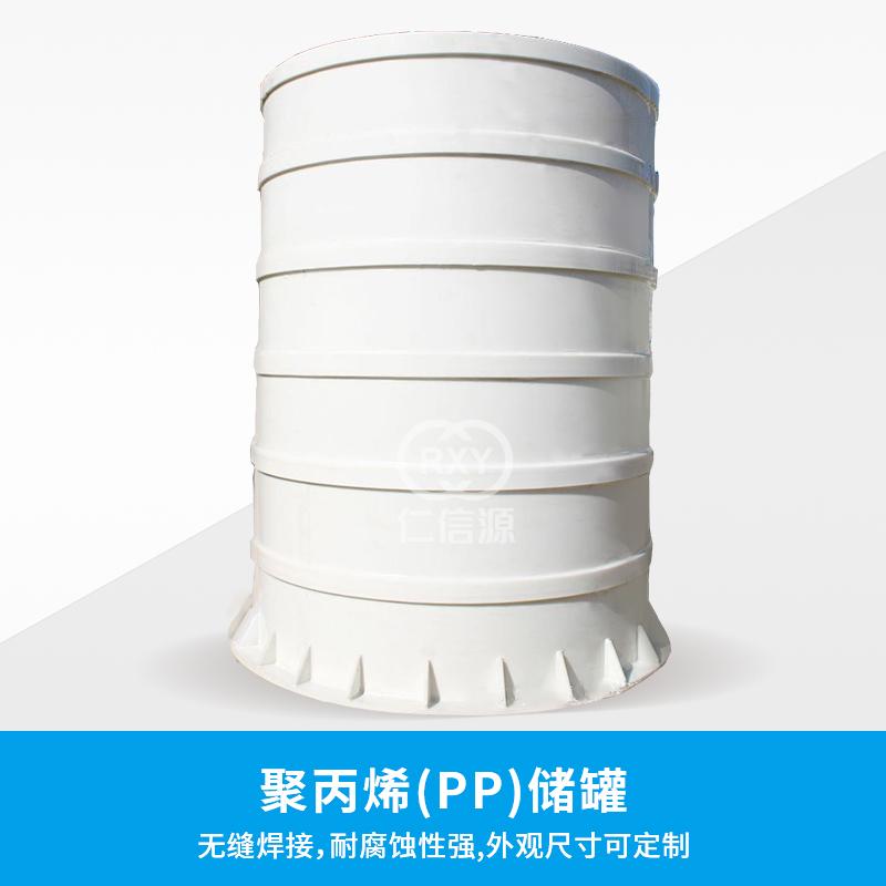 全塑PP储罐