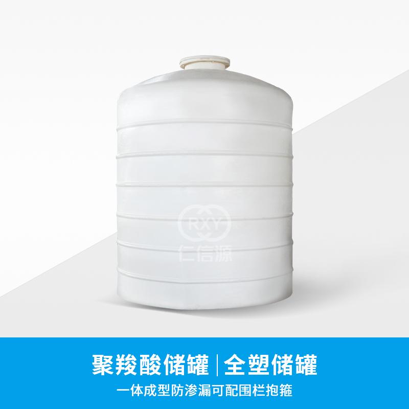 聚羧酸儲罐